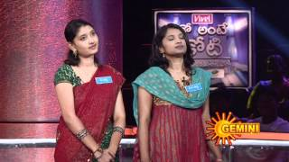 Jagapathi Babu's Ko Ante Koti – 1 Crore Game Show on 02-04-2012 (Apr-02) Gemini TV