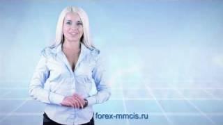 Ru forex mmcis com