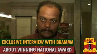Watch Exclusive Interview with Director Bramma About Winning National Award Thanthi tv Kollywood News 03/May/2015 online