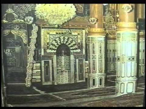 Historic Places of Quran-2/2