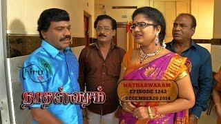 Nadhaswaram Serial 20-12-2014 Online Nadhaswaram Sun tv  Serial December-20