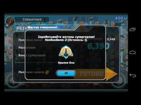 GameJam - Обзор игр для Android #1