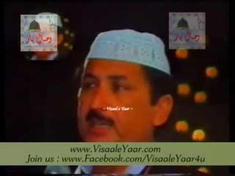 URDU NAAT( Karam Aaj Baala)MAHBOOB HAMDANI IN LAHORE.BY  Naat E Habib