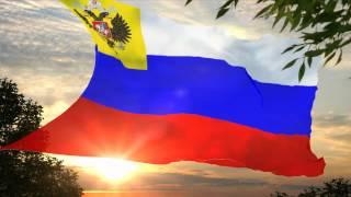 Россійская Имперія