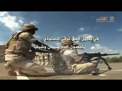 شيلة | جنود العــز | HD