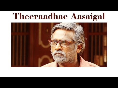 Orange Mittai - Theeraadhae Aasaigal Video | Vijay Sethupathi | Justin Prabhakaran - UCTNtRdBAiZtHP9w7JinzfUg