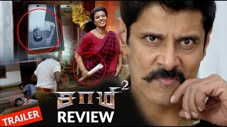 Saamy² - Theatrical Trailer Review (Tamil) | Chiyaan Vikram, Keerthy Suresh | Hari | Devi Sri Prasad