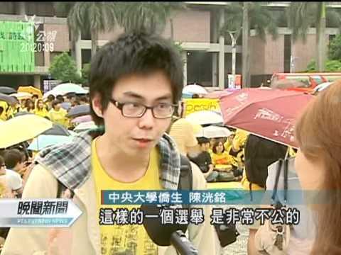 20120428-公視晚間新聞-期待大馬乾淨選舉旅台學生聲援.mpg