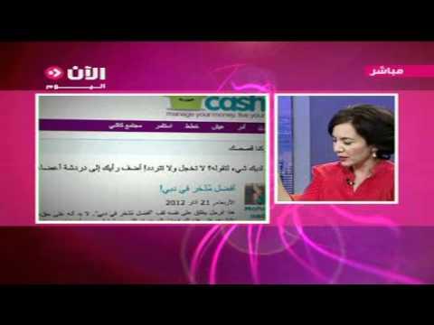 فقرة كاشي على تلفزيون 'الآن': التفاعل والمشاركة في موقع كاشي