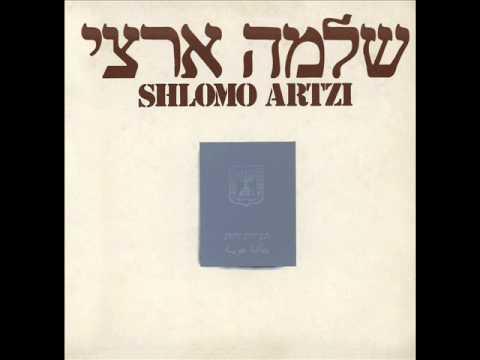 שלמה ארצי-פתאום עכשיו פתאום היום (אהבתיה-1976)
