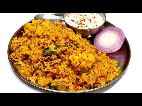 मसाला भात बनाने का नया तरीका | Masala Bhat Recipe | Veg Pulao Recipe | KabitasKitchen
