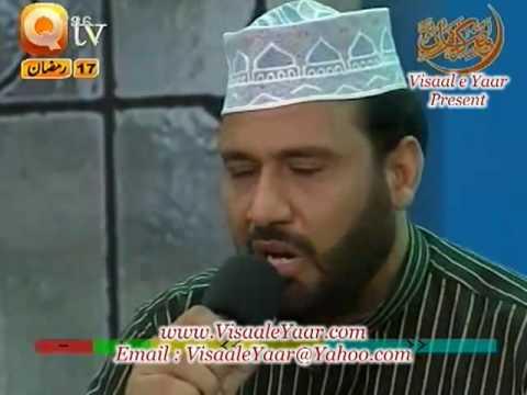 Urdu Hamd(Sab Ka Data Hay)Syed Altaf Shah Kazmi.By  Naat E Habib
