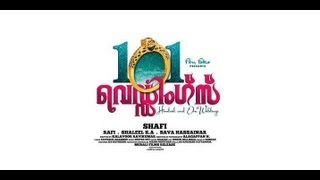 101 Weddings – Malayalam Movie Trailer