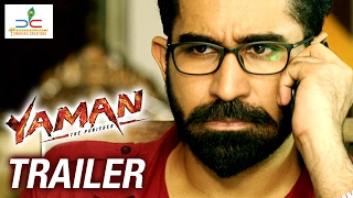 Yaman Telugu Movie Trailer