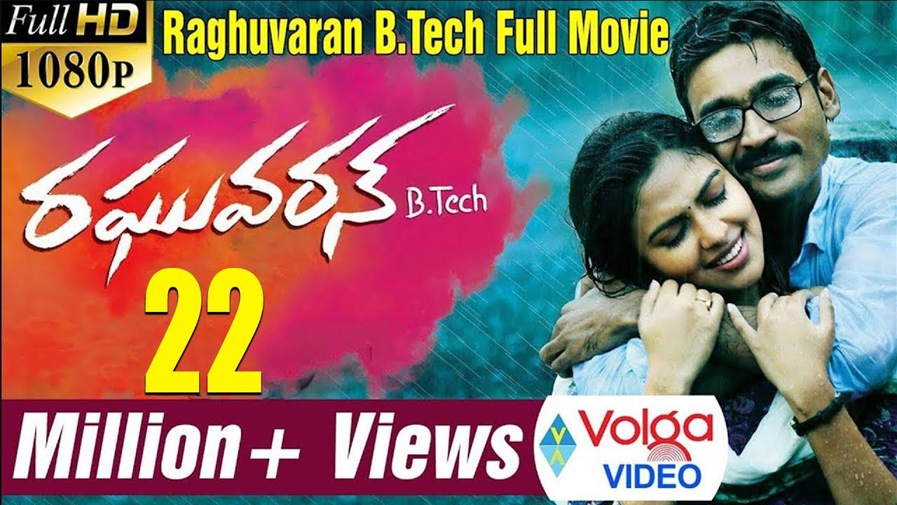 Raghuvaran B.Tech Latest Telugu Movie || 2015