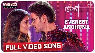 Everest Anchuna Full Video Song || Maharshi