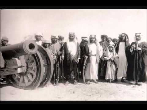 History of the Arabian Gulf