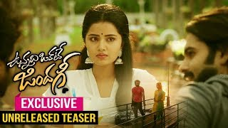 Vunnadhi Okate Zindagi Exclusive Unreleased Teaser | Ram | Anupama | Lavanya | DSP