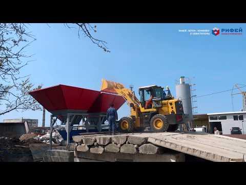 Бетонный завод Рифей-Бетон-Конвейер-56