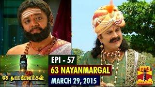 63 Nayanmargal 29-03-2015 Thanthitv Show | Watch Thanthi Tv 63 Nayanmargal Show March 29, 2015