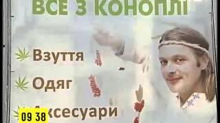 Житомир - о котором не пишут в туристических буклетах