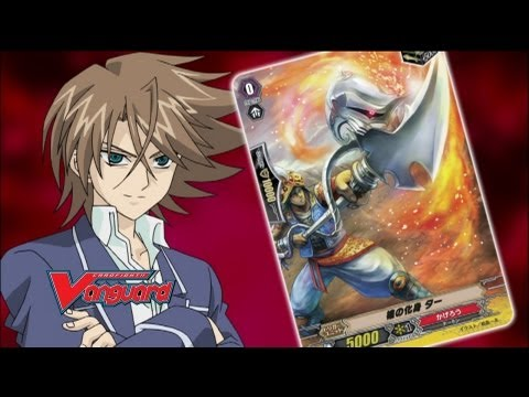 Cardfight!! Vanguard 1st Season [Episode 2]