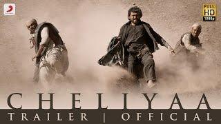 Cheliyaa - Trailer 2