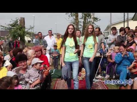 В верхневерейском фестивале близнецов приняли участие 18пар