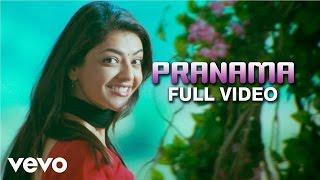 Darling - Pranama Video
