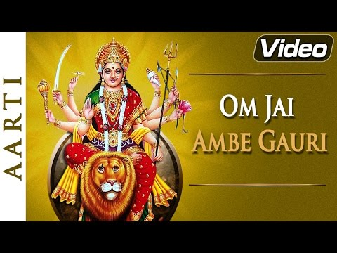 Om Jai Ambe Gauri - Aarti - Hindi Popular Devotional Song