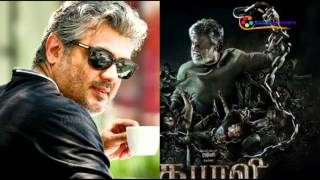 Kabaali Teaser or Ajith Birthday - Clash Tomorrow!. Kollywood News 30-04-2016 online Kabaali Teaser or Ajith Birthday - Clash Tomorrow!. Red Pix TV Kollywood News