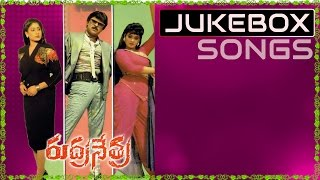 Rudranetra Songs Jukebox