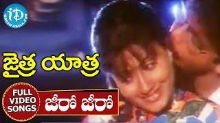 Zero Zero Hourlo Video Song - Jaitra Yatra