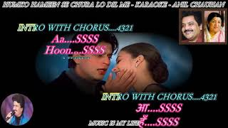 Hamko Hamise Chura Lo Hindi Karaoke Music