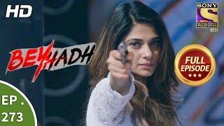 Beyhadh - बेहद - Ep 273 - Last Episode - 27th October, 2017