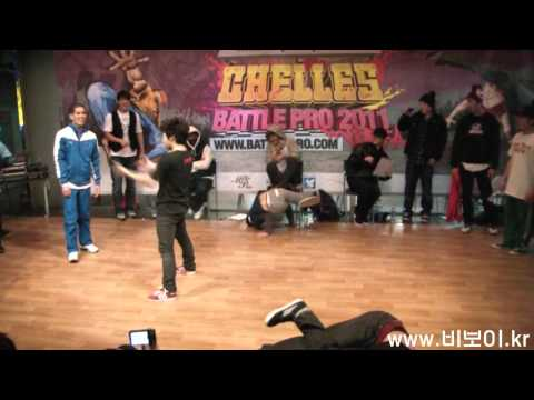 Chelles Battle Pro Korea 2011 Maximum crew VS T I A crew (semifinal)