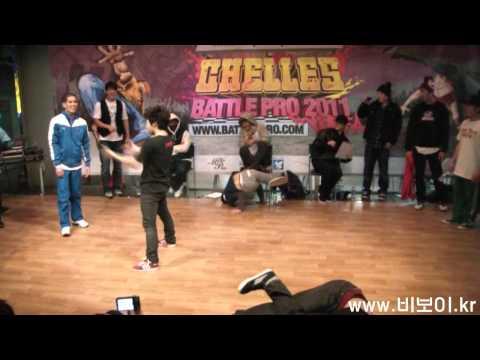 Chelles Battle Pro Korea 2011 Maximum crew VS T I A crew (semifinal)