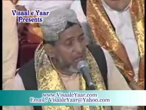 PUNJABI NAAT( Sarkar Di Nagri Dey)M ALI SAJJAN.BY  Naat E Habib