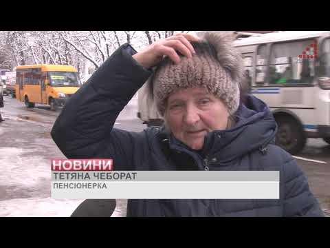 Зірвала шапку та витерла сидіння: конфлікт кондукторки та пасажирки у Чернігові. ВІДЕО