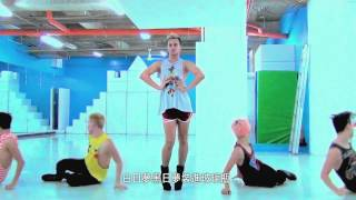 蔡依林 Jolin Tsai - Dr. Jolin (舞可救藥官方舞蹈版 - Choreography by Yanis Marshall)