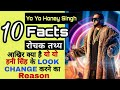 Yo Yo Honey Singh: top 10 amazing facts hindi | रोचक तथ्य Facts about Honey Singh| Honey Singh Facts