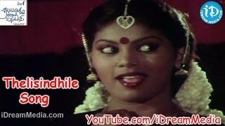 Thelisindhile Song - Sri Kanaka Mahalaxmi Recording Dance Troop