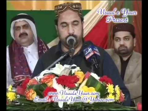 PUNJABI NAAT(Har Gheb Tun)AHMED ALI HAKIM IN SHARJAH.BY Visaal