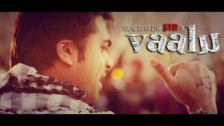 Vaalu - Love Endravan song video Teaser