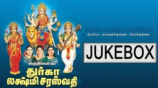 Durga Lakshmi Saraswathi Music Jukebox