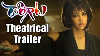 Dongaata Movie Theatrical Trailer