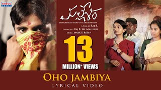 OHO JAMBIYA Lyrical | Mallesham