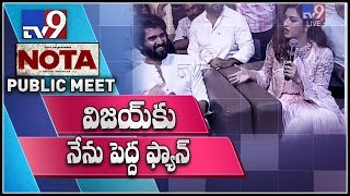 Vijay Deverakonda, Mehreen Pirzada on NOTA trailer at Public Meet - TV9