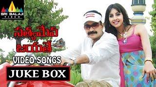 Satyameva Jayathe Video Juke Box
