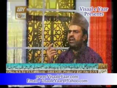 Urdu Hamd( Allah Aik Noor Hai)Syed Zabeeb Masood In Qtv.By  Naat E Habib